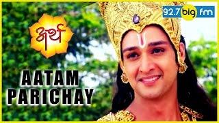 Arth - Aatm Parichay...