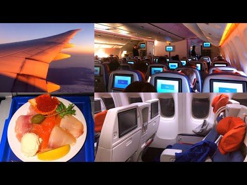 Moscow - Vladivostok Aeroflot Boeing 777-300ER Аэрофлот Москва - Владивосток