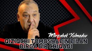 Mirzabek Xolmedov - Qiziqchi tomoshabin bilan birga bir chiqadi..
