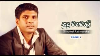 Sudu Manamali - Shiromal Rathnayake - www.Music.lk