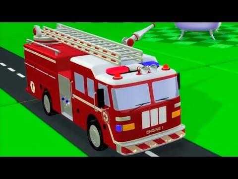 Мультфильмы 3D: Пожарная машина и красный автомобиль. Развивающие мультики Зим Зум