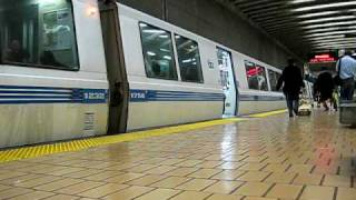 BART Ashby Station Berkeley California Bay Area Rapid Transit