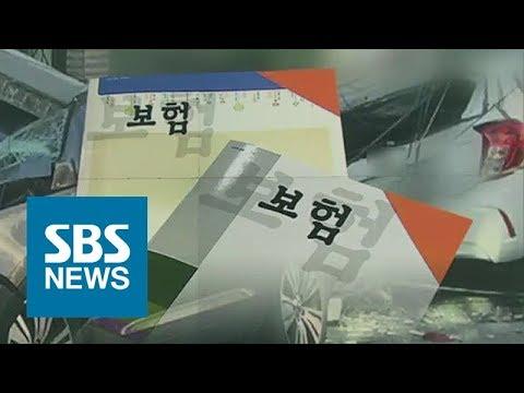 경주 지진 후 사라진 '지진 특약' / SBS 경주 지진