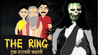 The Ring Ek Darawni Kahani | True horror stories Animated | Khooni Night Ep02