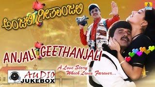 Anjali Geethanjali I Kannada Film Audio Jukebox I S Narayan, Prema, Anu Prabhakar I Jhankar Music