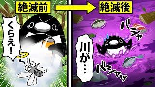 【アニメ】蚊が絶滅するとどうなるのか?