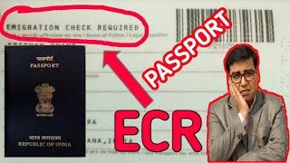 ECR PASSPORT vs NON ECR PASSPORT
