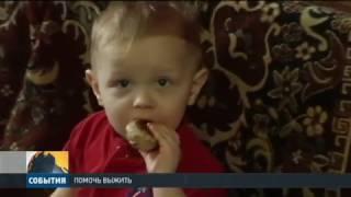 Гуманитарный Штаб Рината Ахметова помогает в лечении мирным жителям Донбасса