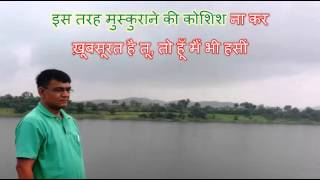 Main tere ishq mein Lata mangeshkar karaoke….मैं तेरे इश्क में,