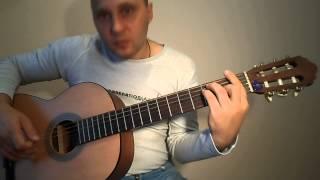 Как сыграть на гитаре - В лесу родилась ёлочка