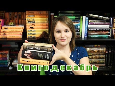 Книга: Лучшие романы сестер Бронте - Бронте, Бронте