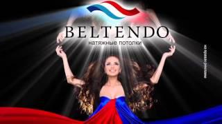 Натяжные потолки Одесса, Beltendo. Резные натяжные потолки APPLY Carved stretch ceilings(, 2016-01-30T13:25:21.000Z)