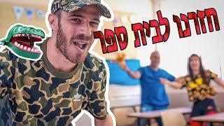 צחי רבינא ופירחית עונה 2 פרק 1: חזרנו!