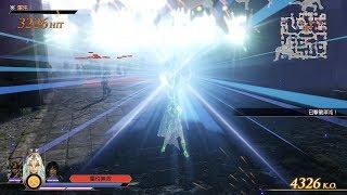 無雙OROCHI 蛇魔3 Ultimate - 試了一下屬性無效!這真是個SB設計!動作慢到受不了!【激戰!三國VS戰國】 混沌難度