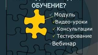 Как построена программа обучения СПТО