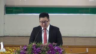 20190922浸信會仁愛堂主日信息_周志瀚傳道