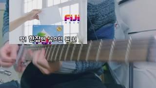 본격 LG 빡치게 하는 노래(Ver  SMBH)