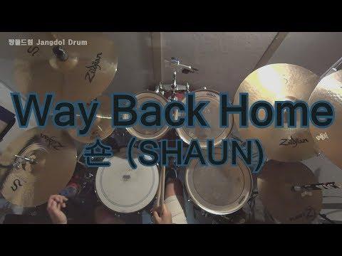 숀 (SHAUN)-Way Back