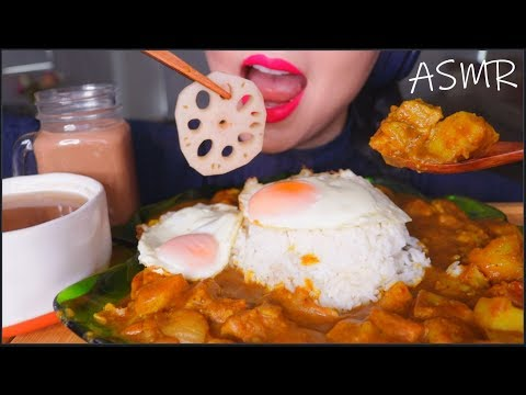 ASMR CURRY RICE STEW JAPANESE CURRY + LOTUS ROOT SOUP + FRIED EGG + CHOCOLATE MILK | 咖喱饭 咀嚼音