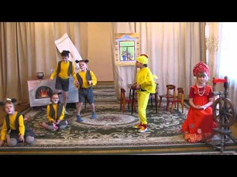 Колосок. Театрализованное представление по мотивам украинской сказки