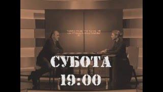 тизер Анатолий Неелов non-цензура Черный квадрат ПравДиво шоу с Евой Бажен