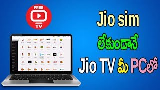 Watch JIO or AIRTEL Live TV Channels In Your PC / Computer For Free | Telugu Tech Trends