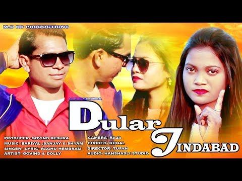Dular Jindabad Santali Video Album Md & Rs Presents 03/03/2019