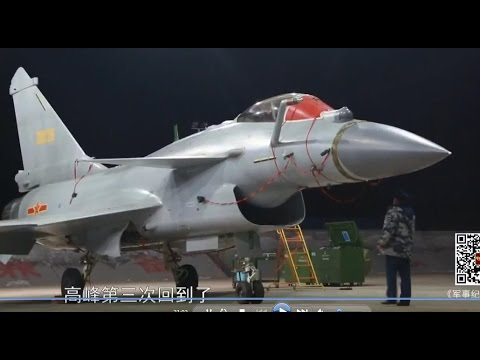 China air force J-10B fighter  close quarters