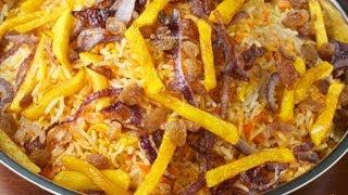 Somali Rice Pilaf (bariis Maraq) البيلاف الصومالي