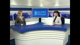 Адвокат Берлинская (Крживецкая) ,канал