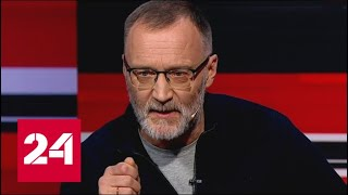 Политолог Сергей Михеев жестко высказался о российских либералах - Россия 24