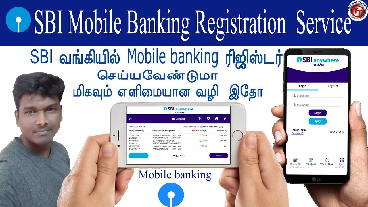 how to activate mobile banking of sbi