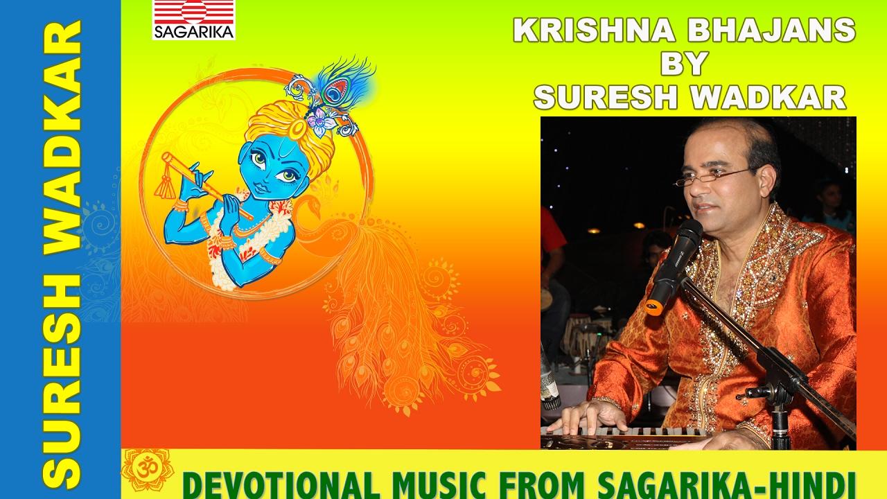 Hanuman Chalisa Song Download Suresh Wadkar