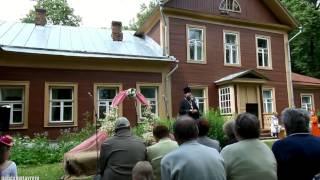 видео дом музей жуковского