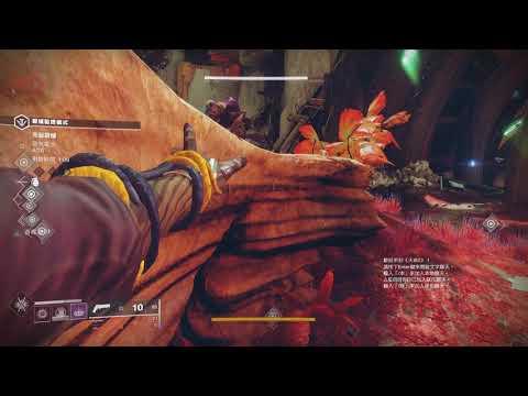 Destiny 2 -- VOID WARLOCK NEVER DIE !!