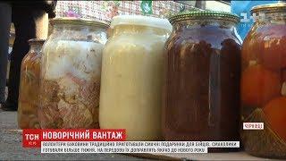 Волонтери з Буковини відправили вантажівку зі смаколиками для бійців у зоні АТО