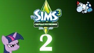 Сверхъестественные Будни в The Sims 3: Supernatural #2 - Сияние ._.