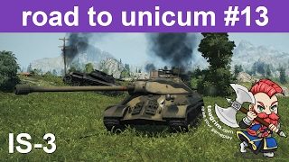 IS-3 Unicum Guide/Review, Contributing as Bottom Tier thumbnail