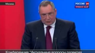 Дмитрий Рогозин: Россия должна угрожать военной силой