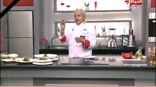 برنامج المطبخ – حلقة الثلاثاء 17-2-2015 – الشيف يسري خميس – Al-matbkh