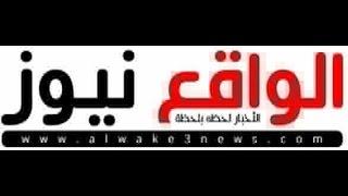 وليد عرفة ... على أبواب دمشق