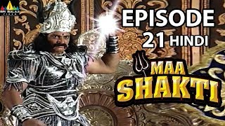 Maa Shakti Devotional Serial Episode 21 | Hindi Bhakti Serials | Sri Balaji Video