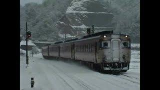 特急「あさしお」急行「丹後」最期の頃 北近畿タンゴ鉄道にて 想い出の鉄道シーン427