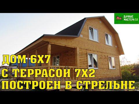 28.09.2018г. Закончено строительство Дом 6х7 из бруса +7х2 терраса.