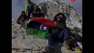 الليبي الذي وصل لـ5600 متر من جبل إيفريست 🗻🏔
