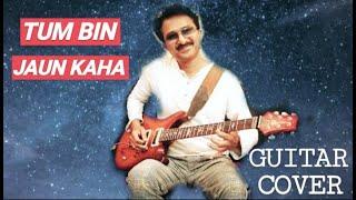 TUM BIN JAUN KAHA || INSTRUMENTAL || ASHISH GERSHOM