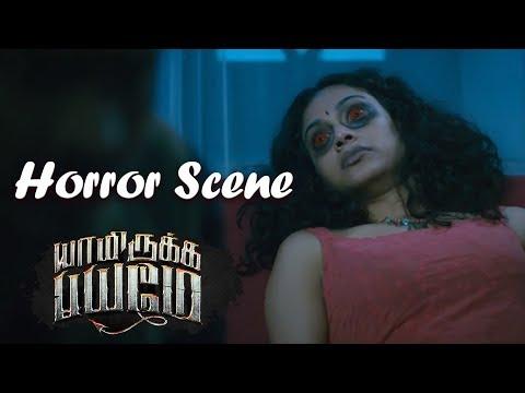 Yaamirukka Bayamey - Horror Scene #3 |  Krishna | Rupa Manjari | Karunakaran | Oviya