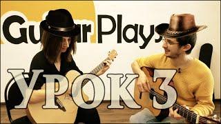Урок игры на гитаре #3: Zombie, Выхода нет, перебор
