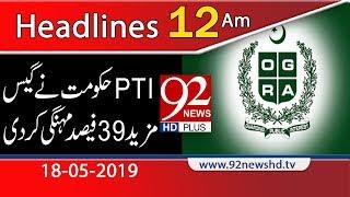 News Headlines | 12:00 AM | 18 May 2019 | 92NewsHD
