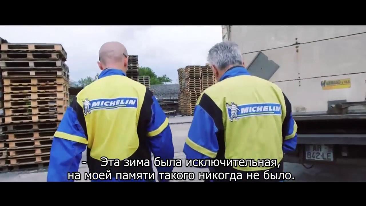 купить летнюю резину в питере - YouTube